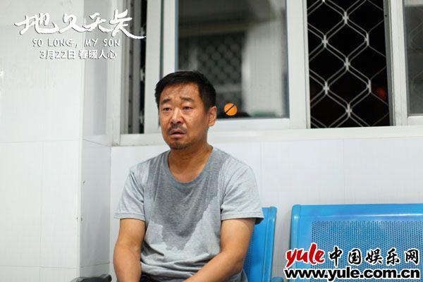 最佳华语电影地久天长终于上映王景春戏称电影又名刘耀军和他的儿子们